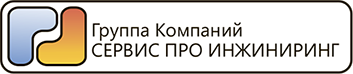Управляющая компания «ГК Сервис ПРО Инжиниринг»
